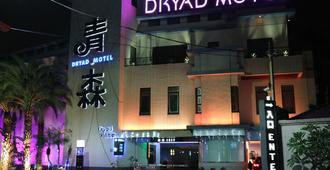 Dryad Motel - Тайнань - Здание