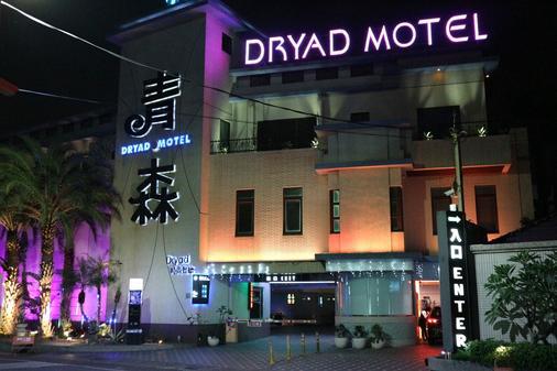 Dryad Motel - Tainan - Building