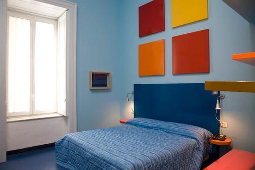 Correra 241 Lifestyle Hotel - Naples - Bedroom