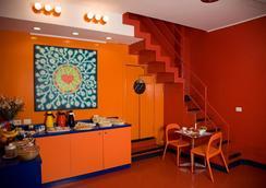 Correra 241 Lifestyle Hotel - Naples - Restaurant