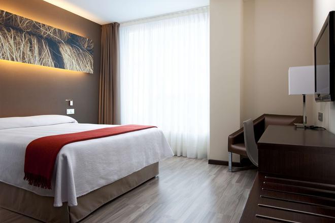 巴塞隆拿對角線中心 NH 酒店 - 巴塞隆拿 - 巴塞隆納 - 臥室