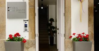 Vila de Ponte Guest House - Ponte de Lima - Außenansicht
