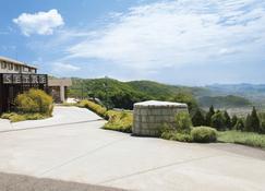 Setre Highland Villa Himeji - Himeji - Näkymät ulkona