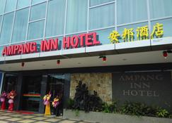 Ampang Inn Hotel - Ampang - Building