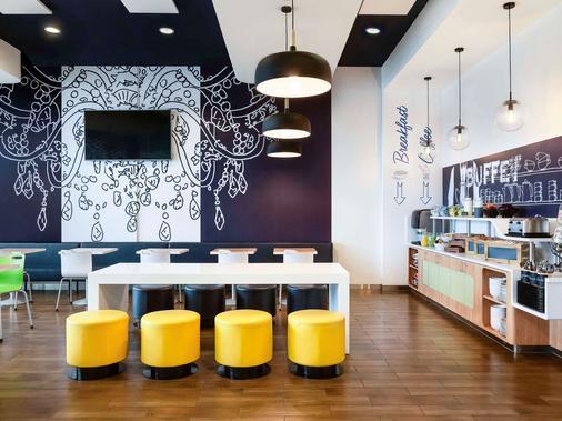 Ibis Budget Auckland Airport - Auckland - Restaurant