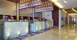 Grand Mercure Beijing Central - Peking - Reception