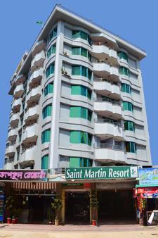 Saint Martin Resort - Cox's Bāzār - Building