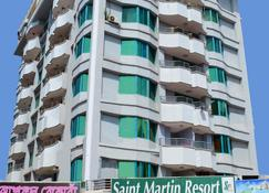 Saint Martin Resort - Cox's Bāzār - Building