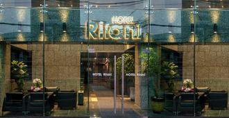 リアン ホテル - ソウル - 建物