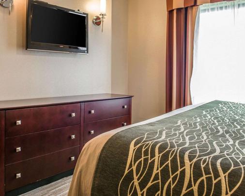 凱富套房酒店 - 華盛頓 - 華盛頓 - 臥室