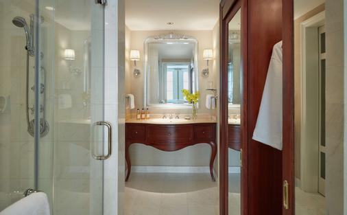 西貢君悅酒店 - 胡志明市 - 胡志明市 - 浴室