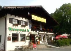 Gasthof Petra - Oberstdorf - Toà nhà