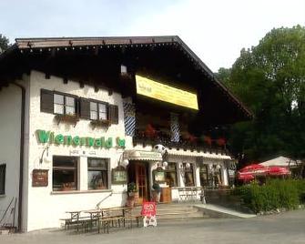 Gasthof Petra - Oberstdorf - Building
