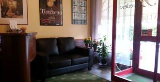 Nuova Locanda Belvedere - Venice - Hành lang