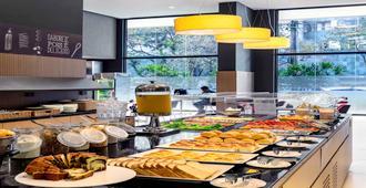 Ibis Belo Horizonte Afonso Pena - Belo Horizonte - Restaurant