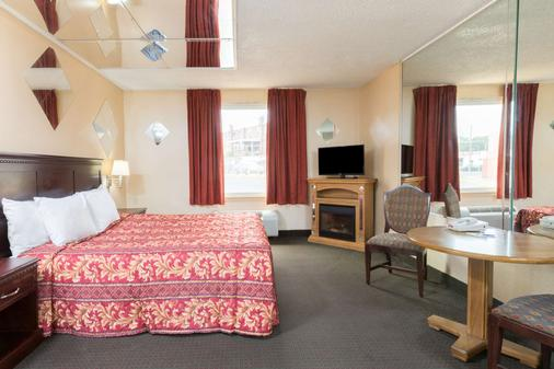 Days Inn by Wyndham Philadelphia - Roosevelt Boulevard - Philadelphia - Bedroom