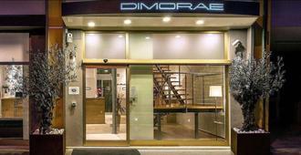 Hotel Dimorae - Civitanova Marche - Edificio