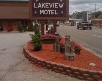 Korbinskis Lakeview Motel - Prudenville - Vista del exterior