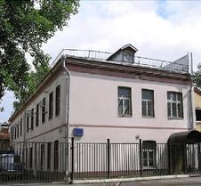 Hostel Monarkh
