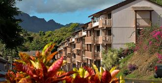 Banyan Harbor Resort - Lihue