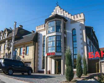Felisa - Charkov - Building