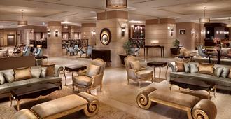 Divan Istanbul Asia - Estambul - Lobby
