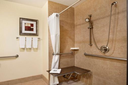溫德姆聖馬科斯文蓋特酒店 - 聖馬可斯 - 聖馬科斯 - 浴室