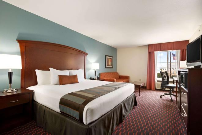 溫德姆聖馬科斯文蓋特酒店 - 聖馬可斯 - 聖馬科斯 - 臥室