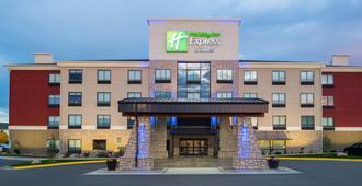 Holiday Inn Express Hotel & Suites Bismarck, An IHG Hotel - ביסמארק