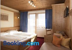 Pension Singer - Innsbruck - Bedroom