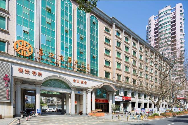 Xiyingbin Huatian Hotel - Changsha - Building