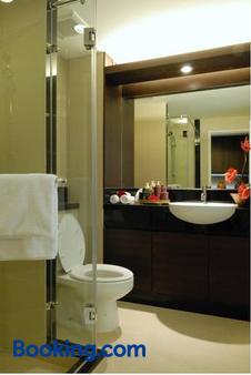 曼谷沙吞娜拉蒂瓦斯酒店 - 曼谷 - 曼谷 - 浴室