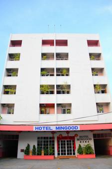 Hotel Mingood - George Town - Building