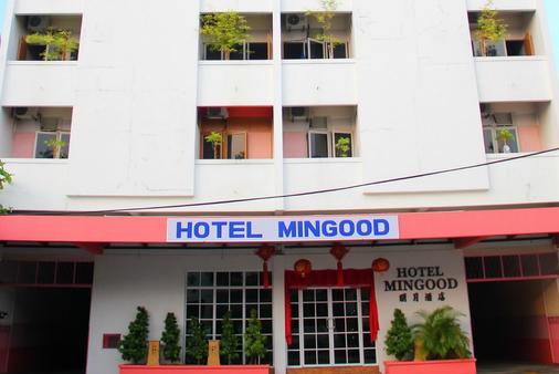 Hotel Mingood - George Town - Κτίριο