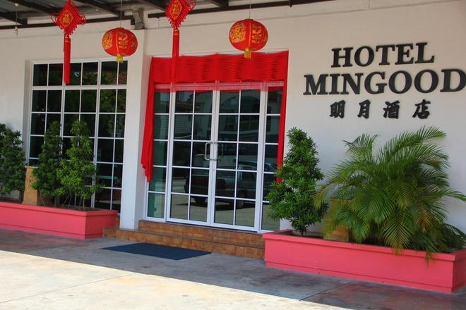 Hotel Mingood - George Town - Building