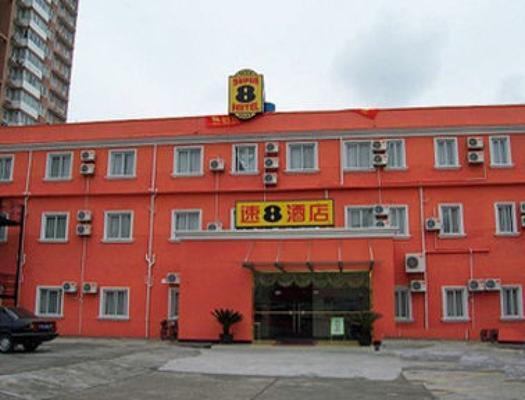 Super 8 by Wyndham Shanghai Feng Ye Lu Jia Zui - Shanghai - Building