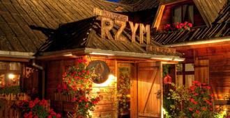 Karczma Rzym - Bydgoszcz