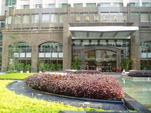 Guangzhou Grand International Hotel - Guangzhou - Building