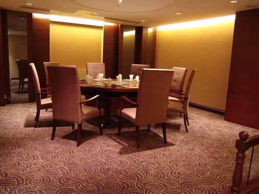 Guangzhou Grand International Hotel - Guangzhou - Meeting room