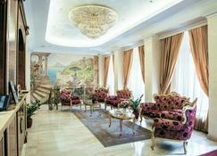 Podol Plaza Hotel - Kiev - Lobby