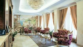 Podol Plaza Hotel - Kyiv - Lobby