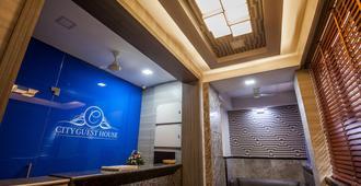 City Guest House - מומבאי - דלפק קבלה