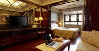 Gangnam Artnouveau City - סיאול - חדר שינה