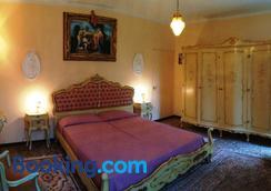 Sweet Home - Venice - Bedroom