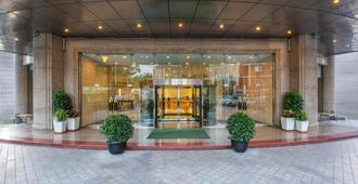 Holiday Inn Beijing Chang An West - Beijing - Building