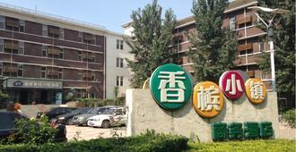 Tianjin Champagne Town Hotel - Tianjin