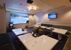 Tokyo Prince Hotel - Tokyo - Restaurant