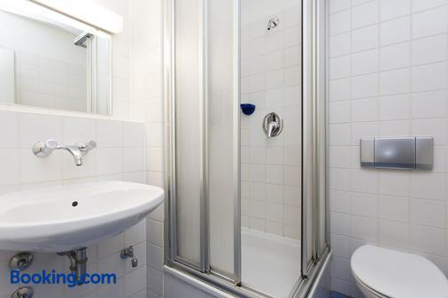 Jugendherberge Bonn - Βόννη - Μπάνιο