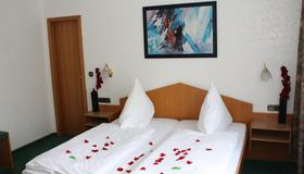 Hotel Mainbogen - Offenbach am Main - Κρεβατοκάμαρα