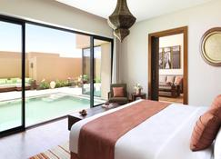 Anantara Al Jabal Al Akhdar Resort - Nizwa - Camera da letto